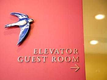 HOTEL GRACERY TAMACHI Lobby