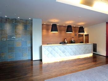 HOTEL GRACERY TAMACHI Reception