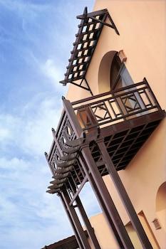 Hotel - The Cove Rotana Resort