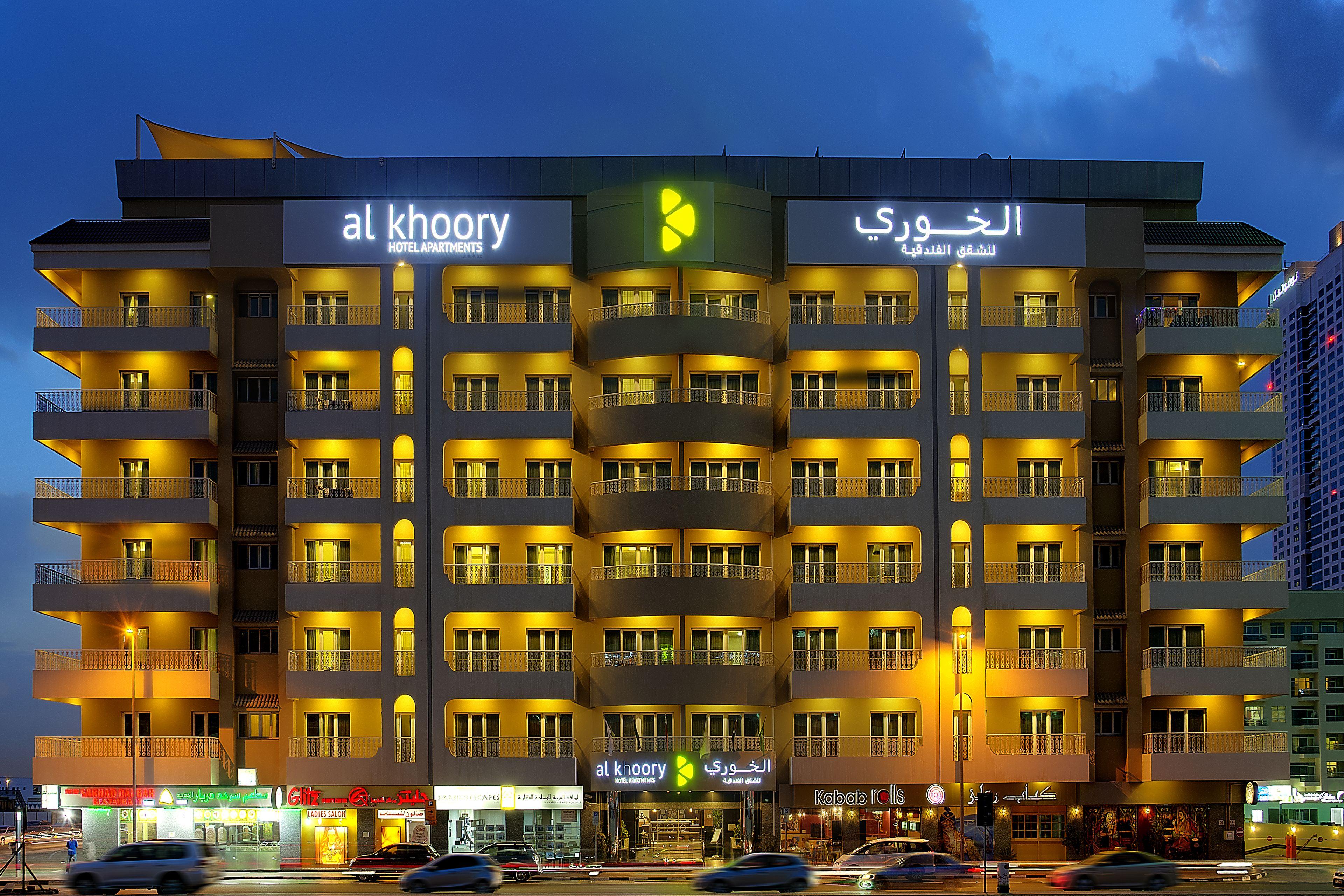 Coral Al Khoory Apartments
