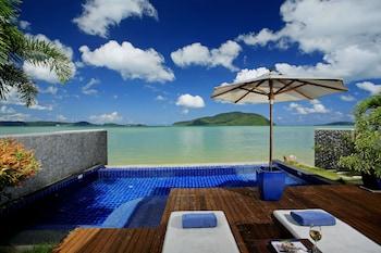 Hotel - Serenity Resort & Residences Phuket
