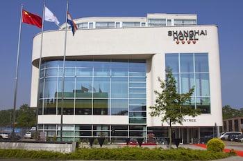 Promocje Hotel Shanghai Holland