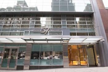 西區第 57 街希爾頓俱樂部 West 57th Street by Hilton Club