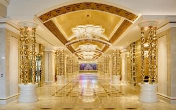 ナガ ワールド ホテル & エンターテイメント コンプレックス