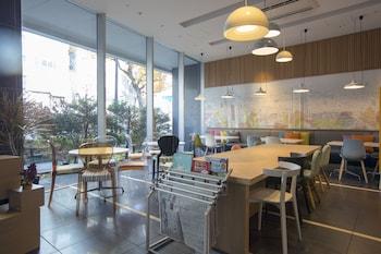 CITADINES SHINJUKU TOKYO Breakfast Area