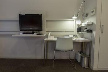 CITADINES SHINJUKU TOKYO In-Room Business Center