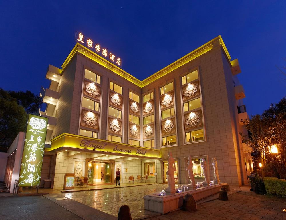ロイヤル シーズンズ ホテル 北投 (皇家季節酒店北投溫泉館)