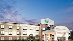 Holiday Inn Express & Suites Salem, an IHG Hotel
