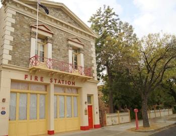 消防旅館飯店 Fire Station Inn