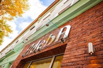 Hotel - Hotel Adeba