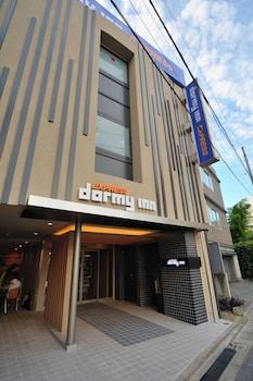 Hotel - Dormy Inn EXPRESS Meguro Aobadai Hot Spring