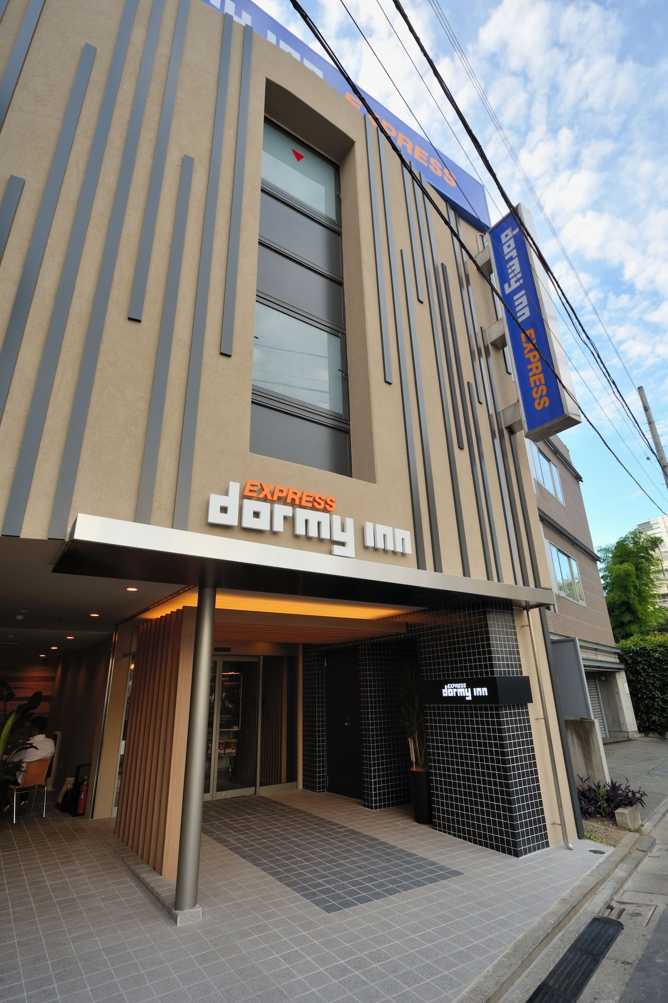 Dormy Inn EXPRESS Meguro Aobadai Hot Spring, Meguro