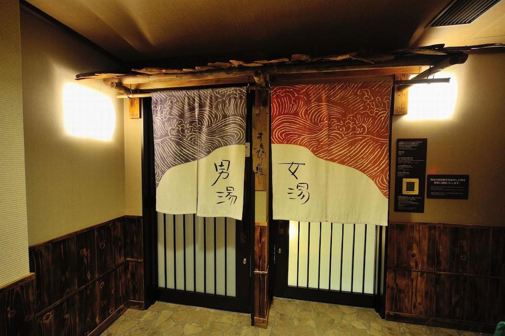 도미 인 아키하바라 핫 스프링(Dormy Inn Akihabara Hot Spring) Hotel Image 62 - Spa