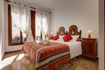 Hotel - Hotel San Samuele