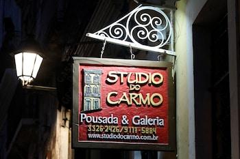 卡莫精品公寓飯店 Studio Do Carmo Boutique Hotel