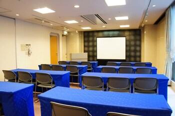KOBE PLAZA HOTEL Meeting Facility