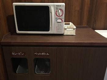 DORMY INN HIROSHIMA HOT SPRING Property Amenity