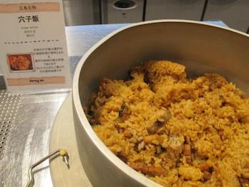 DORMY INN HIROSHIMA HOT SPRING Buffet