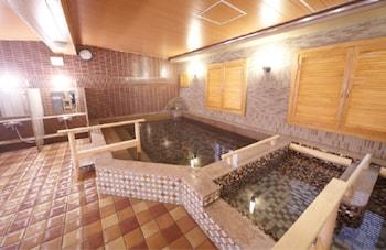 DORMY INN HIROSHIMA HOT SPRING Indoor Spa Tub
