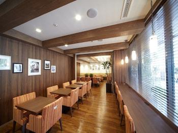 DORMY INN HIROSHIMA HOT SPRING Breakfast Area