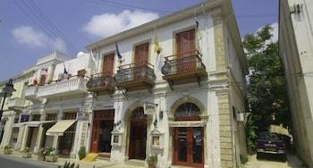 Promocje Kiniras Traditional Hotel & Restaurant