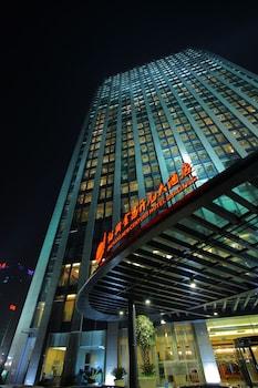 金昌ニューセンチュリーホテル紹興 (紹興金昌開元大酒店)