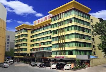 ジュンシャン ホテル (軍山酒店)