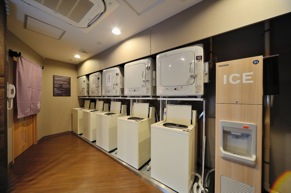 도미 인 소가 내추럴 핫 스프링(Dormy Inn Soga Natural Hot Spring) Hotel Image 34 - Laundry Room