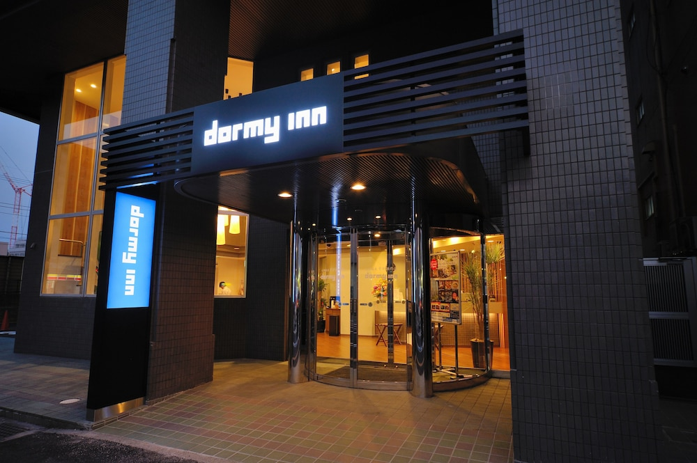 도미 인 소가 내추럴 핫 스프링(Dormy Inn Soga Natural Hot Spring) Hotel Image 33 -
