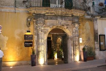 Hotel - Grana Barocco Art Hotel & Spa
