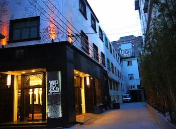 Hotel - Elegance Bund Hotel