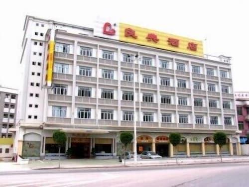 Liangdian Hotel, Guangzhou