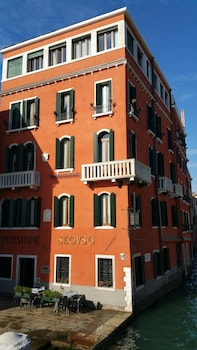 Hotel - Pensione Seguso