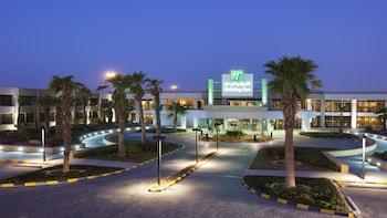 Hotel - Holiday Inn Riyadh Izdihar