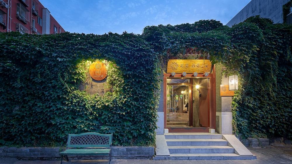 マイケルズ ハウス 北京 (北京迈克之家酒店)