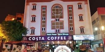 Hotel - Amar Yatri Niwas