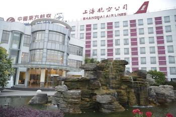 上海エアーラインズ トラベル ホテル (上海航空酒店)