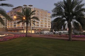 Hotel - Park Inn by Radisson Muscat