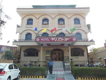 Hotel - Hotel Taj Plaza