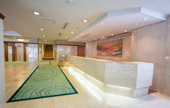 HOTEL NEW HIRODEN Lobby