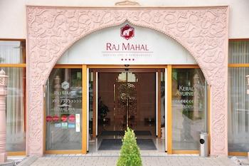 拉吉瑪哈飯店 Hotel Raj Mahal