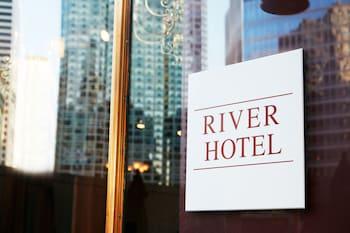 河畔飯店 River Hotel