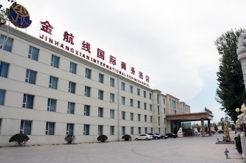 Hotel - Jinhangxian International Business Hotel