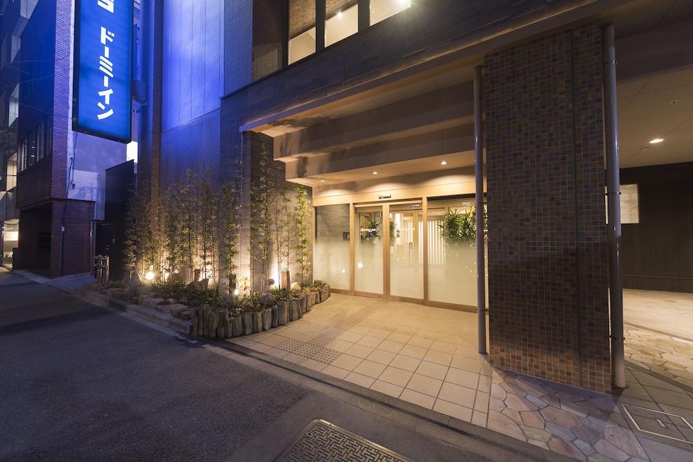 ドーミーイン東京八丁堀