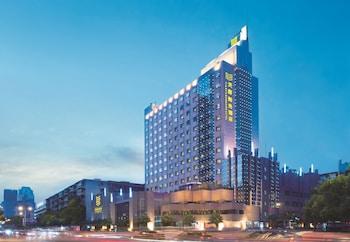 Hotel - Chengdu Tianfu Sunshine Hotel