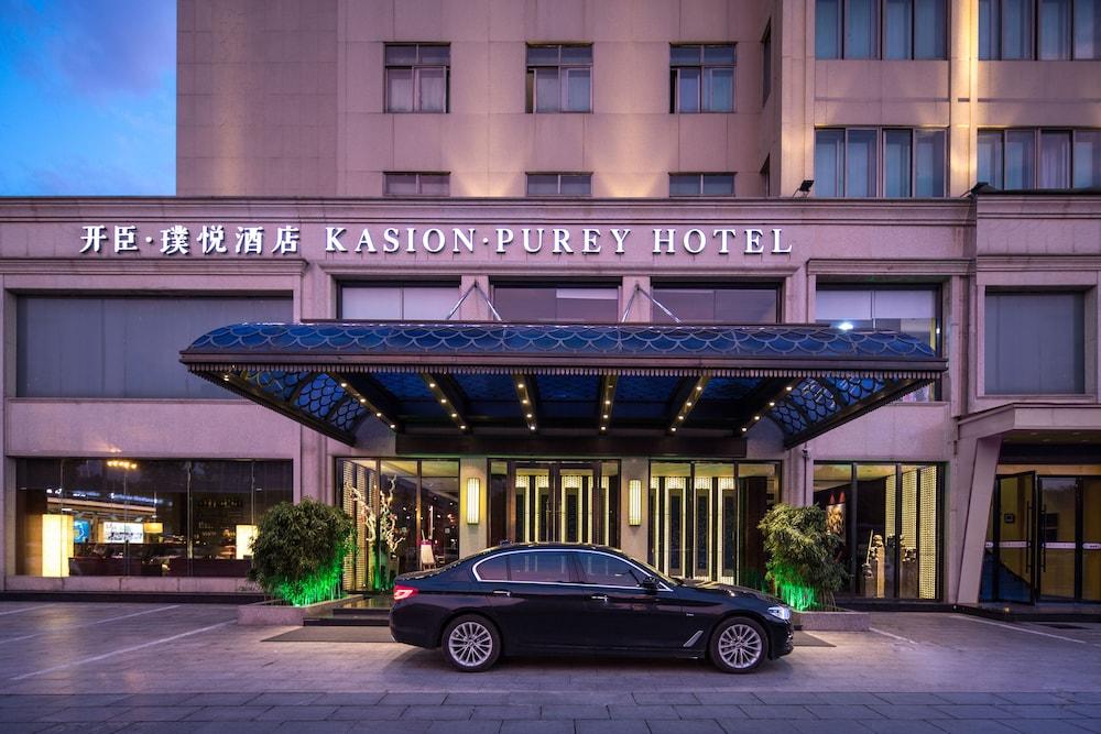 義烏カション ピュレイ ホテル (义乌开臣·璞悦酒店)