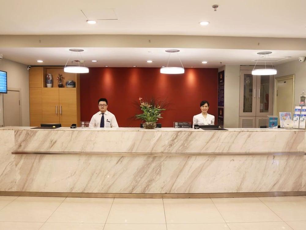 ジンジャン イン (錦江之星) - 北京 グワンチュイメン イン (北京広渠門店)