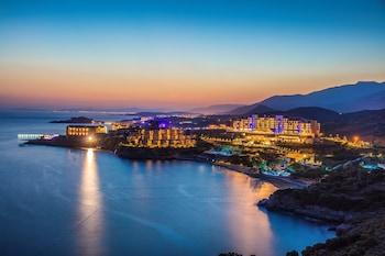 Aria Claros Beach & Spa Resort..