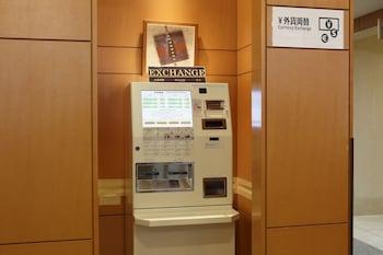 DAIICHI HOTEL RYOGOKU Property Amenity