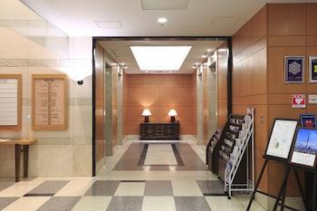 DAIICHI HOTEL RYOGOKU Lobby